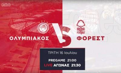 Ολυμπιακός – Νότιγχαμ: Ζωντανά στο One Channel το ιστορικό φιλικό, την Τρίτη, στις 21:30