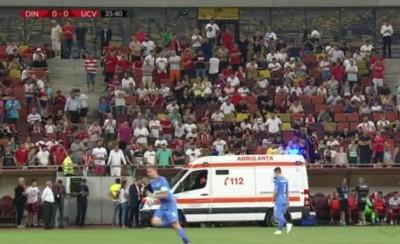 Κατέρρευσε προπονητής στη Ρουμανία! (video)