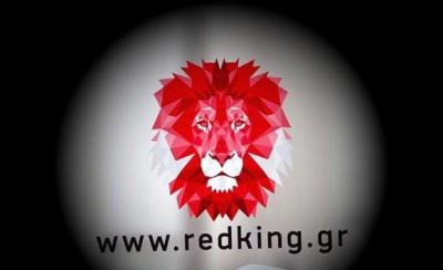 Το REDKING συμμετέχει στη στάση εργασίας