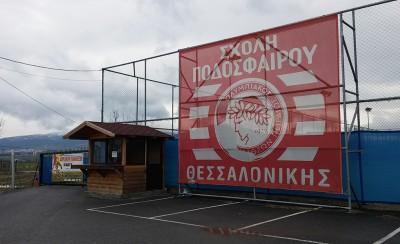 Η Σχολή Θεσσαλονίκης πάει Νότιγχαμ! (photo)