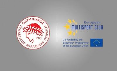Τα 7 ευρωπαϊκά προγράμματα του Θρύλου το 2020!