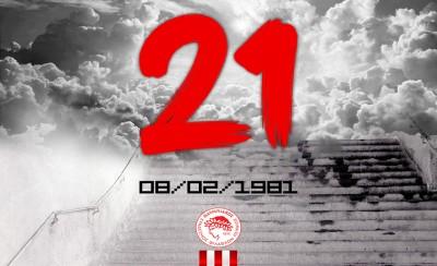 «Η ημέρα που σταμάτησε ο χρόνος στα σκαλοπάτια της Θύρας 7»