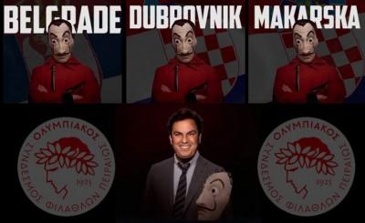 Όταν ο καθηγητής Βλάχος καλωσόρισε τους Μίτροβιτς, Γιόκοβιτς, Μπουλιούμπασιτς! (video)