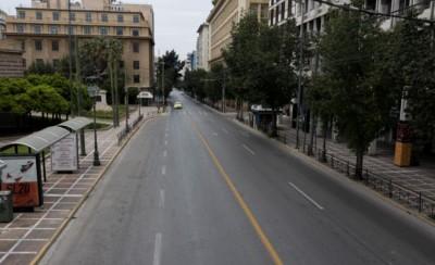 Κέντρο της Αθήνας: Σε ποιους δρόμους θα απαγορευτεί η κυκλοφορία οχημάτων