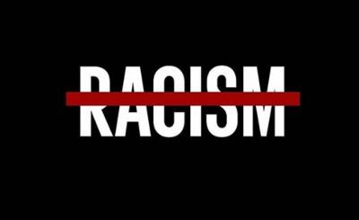 Θρύλος και Μαρινάκης κατά του ρατσισμού (photos)