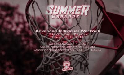 Η τρίτη περίοδος του Summer Workout
