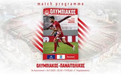 Διαβάστε το επίσημο match programme!