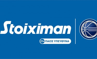 «Stoiximan Basket League: Η Stoiximan Μεγάλος Χορηγός του ελληνικού πρωταθλήματος μπάσκετ»