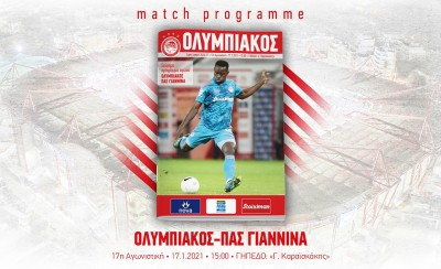 Μπαίνουμε στο κλίμα με match programme! (magazine)