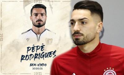 Τέλος ο Πέπε, συνεχίζει στην Πορτογαλία!