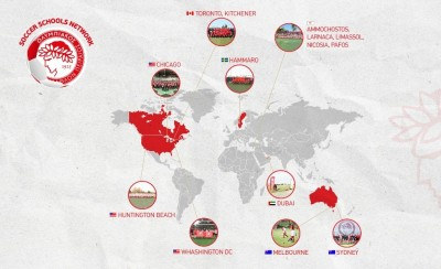 Αναδρομή στο παγκόσμιο δίκτυο σχολών του Θρύλου