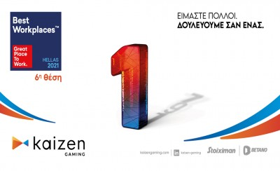 «H Κaizen Gaming Best Place to Work 2021»