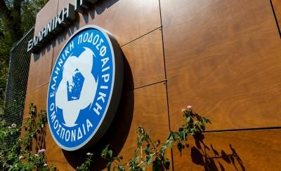 «Οι συνθήκες υπό τις οποίες θα διεξαχθεί ο τελικός Κυπέλλου Ελλάδας...»