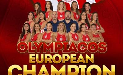 Μαρινάκης: «Θερμά συγχαρητήρια. Ο νέος άθλος του Ολυμπιακού»