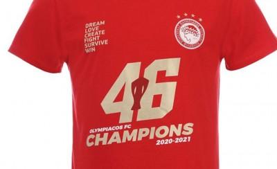 Κυκλοφορούν στο RED Store τα επετειακά t-shirt με το 46! (photos)