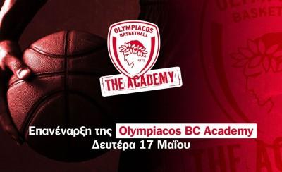 Ολυμπιακός-μπάσκετ: Επαναλειτουργεί η ακαδημία! (photo)
