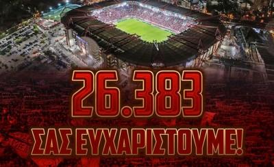 «26.383... Σας ευχαριστούμε!»