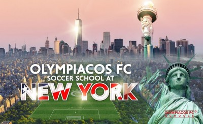 Θρυλική σχολή στη Νέα Υόρκη! (photos)