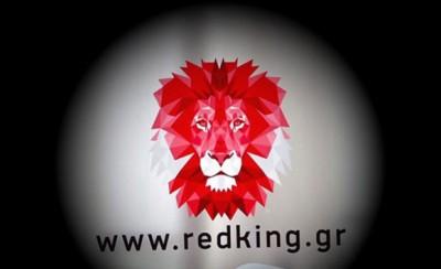 Το redking.gr συμμετέχει στην απεργία