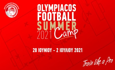 Το Summer Camp του Θρύλου είναι ξανά ΕΔΩ!