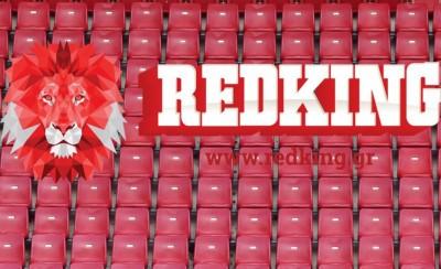 Το Redking συμμετέχει στην απεργία των ΜΜΕ