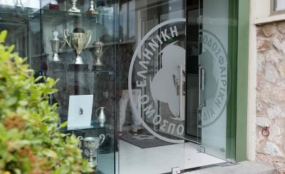 «Καμπανάκι» της UEFA στη ΓΣ της ΕΠΟ για να ψηφιστεί η Ολιστική Μελέτη