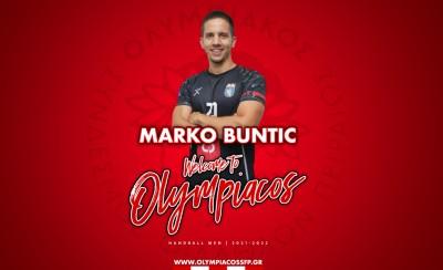 Μπούντιτς: «Καταπληκτικός σύλλογος»