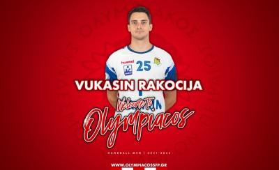 Ρακότσιγια: «Σε έναν τόσο μεγάλο σύλλογο»