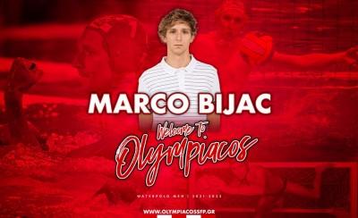 Φέρτε από τώρα την ΚΟΥΠΑ! Ανακοίνωσε Μπίγιατς ο Ολυμπιακός! (photo)