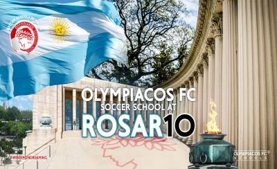 Σχολή και στην Αργεντινή απέκτησε ο Ολυμπιακός!