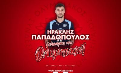 Στον Θρύλο και ο Παπαδόπουλος! (photo)
