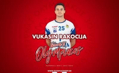Χάντμπολ: Δικός του και ο Ρακότσιγια! (photo)