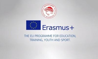 Υποβλήθηκαν νέες προτάσεις για το πρόγραμμα Erasmus+ Sport!