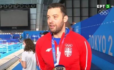 Φοβερός Φιλίποβιτς μετά το χρυσό με τη Σερβία: «Ολυμπιακέ, έρχομαι...»!