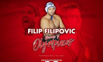 MVP ο Φιλίποβιτς του Θρύλου!