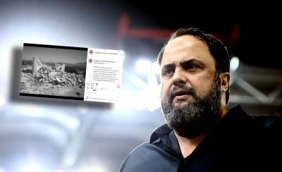 Μαρινάκης για την Κρήτη: «Είμαστε στο πλευρό σας» (photo)