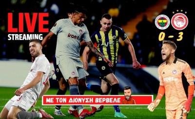 Live streaming για το «διπλό» στην Τουρκία!
