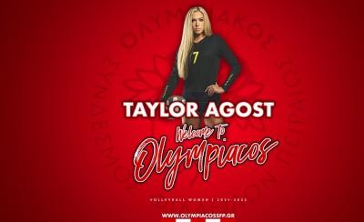 Τρομερή προσθήκη! Ανακοίνωσε Άγκοστ ο Ολυμπιακός! (photo)