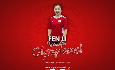 Η Πρωταθλήτρια Ευρώπης, Φεν Λι, στον Θρύλο! (photo)