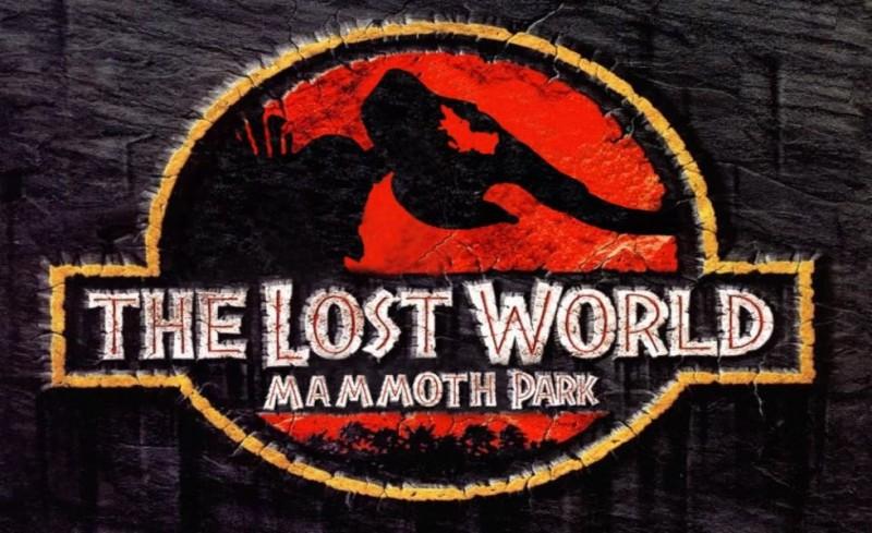 Jurassic Park το Κορωπί!