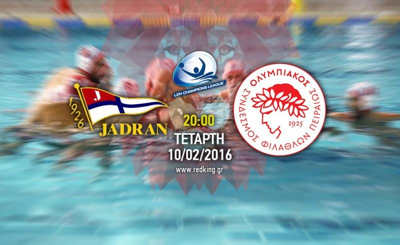 Γιαντράν - Ολυμπιακός 6-13 (τελικό)