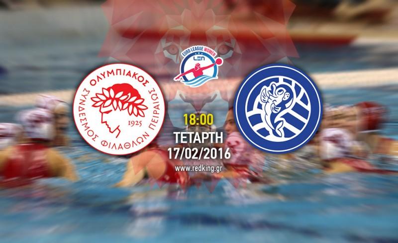 Ολυμπιακός - Ουραλότσκα 13-10 (τελικό)