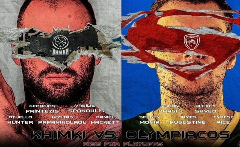 Χίμκι-Ολυμπιακός, όπως... Batman Vs Superman!