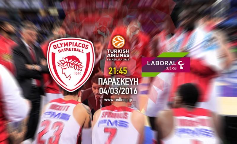 Ολυμπιακός - Λαμποράλ 82-68 (τελικό)