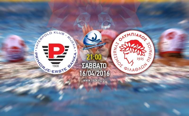 Πριμόριε-Ολυμπιακός 4-10 (τελικό)