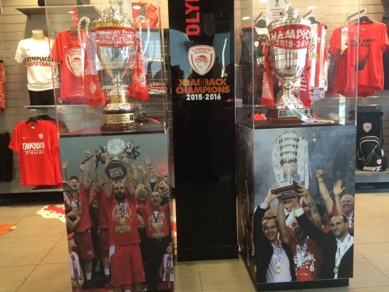 Οι κούπες στο Official Olympiacos Bc Store