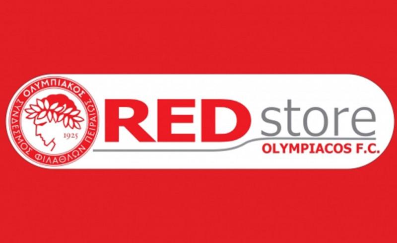 Κλειστό αύριο το Red Store