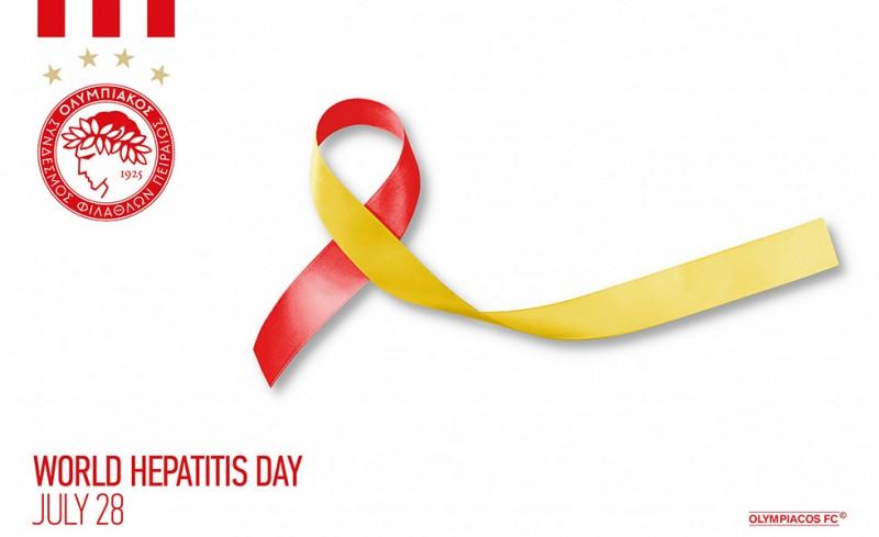Στηρίζει την Παγκόσμια Ημέρα κατά της Ηπατίτιδας