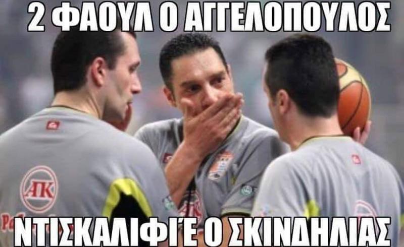 Τιμωρήστε τον Ολυμπιακό να επανέλθει η νομιμότητα!