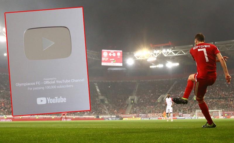 Η ξεχωριστή διάκριση του Olympiacos TV!